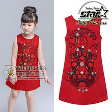 Fashion Girls Summer Sleeveless Smock Dress Girls Casual Cotton Dress Children Girls Flower Emboridery Floral A-line Dress