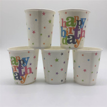 10pcs/lot Luxury Kids Birthday Party Decoration white star Decoration Theme Party Supplies disposable paper cups(China)