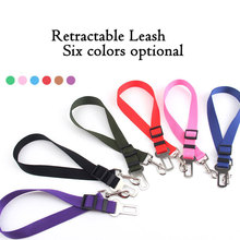 Adjustable Pet Dog Harness Safety Collar Pet Dog Car Seat belt Dog Leash Pet Chihuahua Harness(China)