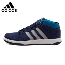 Original Adidas ORACLE VI MID Men's Tennis Shoes Sneakers - Top Sports Flagship Store store