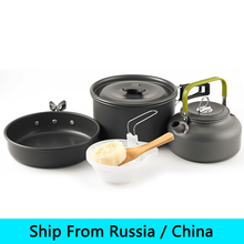(Ship From Russia / China) OUTAD 9pcs Outdoor Camping Cookware Set Camping Kettle Pot Kit for 2-3 with Gift Box Drop Shipping(China)