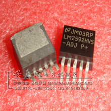Free shipping 5pcs/lot Simple switching  converter LM2592HVS-ADJ LM2592HVS-5.0 LM2592 original Product