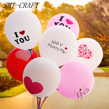 Buy 20Pcs/lot 12inch 2.8g Valentines Latex Balloons Inflatable Air Balls Wedding Party Valentines Day Propose Marriage Float Balloon for $3.11 in AliExpress store