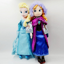 Disney Toys 2016 Brand New 40cm  Princess Elsa Anna Frozen Toys Stuffed Plush Toys Cartoon Toys Gift Brinquedos