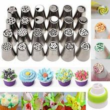 New Stainless steel 15 Russian Tulip Rose Icing Piping Nozzles Tips Cake Decorating Pastry Baking Tool Set  Kitchen Accessories