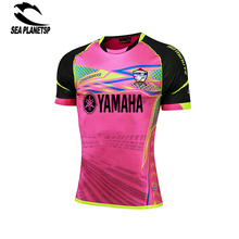 SEA PLANETSP Pink soccer jerseys 2016 survetement football 2017 maillot de foot training football jerseys best quality