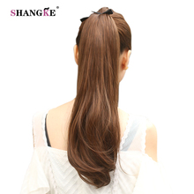 SHANGKE Hair Long Curly Ponytail Hair Pieces Clip In Fake Hair Extensions Long Curly Hair Tails Clip Flip Ponytail Hairstyles(China)