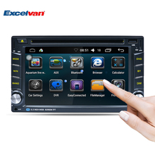 "2 Din 6.2"" Android 6.0 Car DVD Media Player Dual Core GPS Stereo Radio Player Bluetooth Wifi Steering Wheel Control Mirror Link(China)"