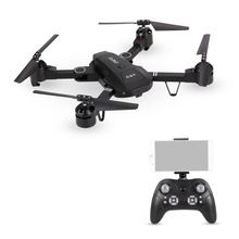 Camera Quadcopter T3505W 6-Axis Gyro WIFI FPV 720P Photo Drone Foldable G-sensor RC Selfie Drone RTF Remote Helicopter(China)