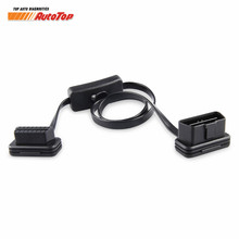 High Quality ODB 2 Cable 16Pin OBD 2 Cable To 16Pin Female Connector OBD II OBD2 with Switch Diagnostic Connector for ELM327