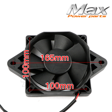 Electric ATV Cooling Fan Radiator Cooling Fans For Chinese 200cc 250cc Quad ATV Go Kart Buggy Motocross Motorcycle(China)