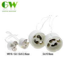 Lamp Base GU10 /MR16 & G4 & GU5.3 Lamp Holder Base Wire Connector Ceramic Socket For LED Halogen Light 5Pcs/Lot