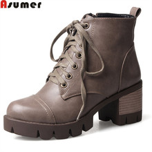 ASUMER 2017 hot sale new arrive women boots autumn winter fashion ladies boots zipper lace up ankle boots big size 33-43