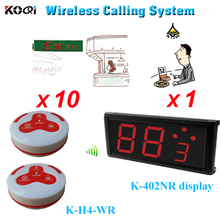 Waiter wireless pager system one counter display host K-402NR with 10pcs table service ordering button