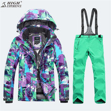 2017 High Experience Ladies Snow Clothing Ski Jacket Women Skiing Pants Womens Mountain Skiing Outdoor Winter Warm Sport Suits