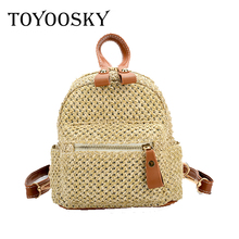 TOYOOSKY Summer 2017 New Woven Straw backpacks Beach backpack Women Fashion Bolsos Children school Bagpack For Travel Bag(China)