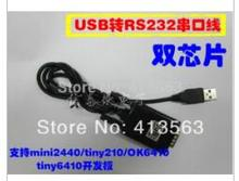 USB to RS232 Cable USB to serial cable notebook serial mini2440/OK6410/tiny6410