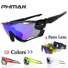 PHMAX Polarized Cycling SunGlasses Mountain Bike Goggles 5 Lens UV400 Cycling Eyewear Bicycle Sunglasses Cycling Glasses 2018(China)