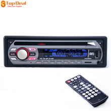 New S-GT564U Car Vehicle Audio Stereo FM Radios DVD / CD MP3 Player Support USB / SD / MMC card