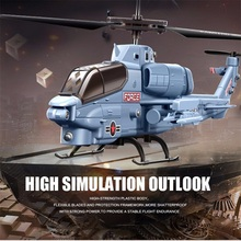 3CH Simulation Cobra Fighter Indoor Gray RC Helicopter Radio Remote Control Model Military SYMA S108G Mini Simulation Army Toy(China)