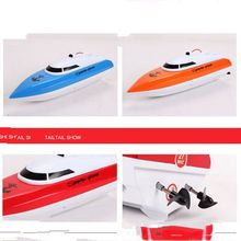 charging outdoor toys radio control RC 4 Channels Waterproof Mini speed boat Airship as gift for children