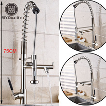 Brushed Nickel Single Handle 75cm Highten Two Spout Pull Down Kitchen Faucet Taps Deck Mounted With Hot and Cold Water