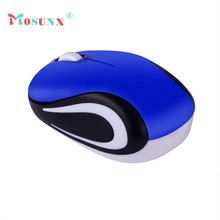 mosunx Hot selling Mosunx New! Fashion Cute Mini 2.4 GHz Wireless Optical Mouse Mice For PC Laptop Notebook May.26