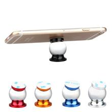 2017 NEW Universal Magnetic Ball Car Mount Holder GPS Mobile FOR iPhone 5 6 FOR For SamsungS5 FOR HTC YYH# good sale nice(China)