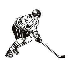 Yongxun 15.8 см 22.8 см автомобиля Интимные аксессуары спортивные Хоккей шлем Средства ухода за кожей Наклейки для автомобиля черный, серебристый...(China)