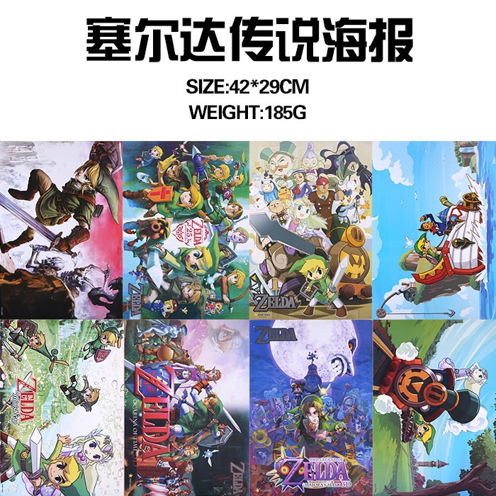 The Legend of Zelda Posters Included 8 Different Pictures 8pcs/Lot Anime Poster Size: 42cm x29 CM<br><br>Aliexpress