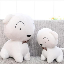 Crayon Shin Chans Little white dog Plush Toy Cute Cartoon Dog Doll Lovely Toys Stuffed Animals Kids Babys Gift Animation MR151