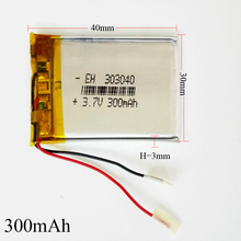 3.7V 300mAh battery 303040 Lithium Polymer Li-Po Rechargeable Battery For DIY Mp3 MP4 MP5 GPS PSP bluetooth electronic part(China)