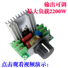PWM XH-M141 governor high frequency pulse output controllable silicon motor controller heating power adjustment(China)