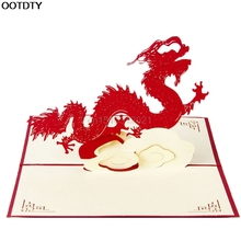 Greeting Card 3D Pop Up Greeting Cards Dragon Birthday Thank You Children Gifts Christmas(China)