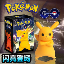 Cute Pikachu Piggy Bank Coin Money Cash Collectible Saving Box Pig Toy Kids Gift without light