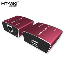 MT-VIKI High Quality Full USB 2.0 Extender 100m 300ft USB to CAT RJ45 LAN UTP Cable Extension USB Repeater with Power