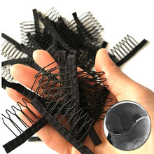 Black  Wig Combs With Polyster Cloth 7 Teeth Wig Accessories Hair Wig Combs 10-100Pcs Wholesale Lace Wig Comb Clips