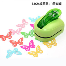 Scrapbooking punches paper cutter large Butterfly diy craft punch make card album tools flower hole  3.3cm mini punch set