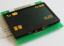2.4 inch 10PIN Yellow OLED Module SSD1309 Drive IC128*64 SPI Interface 3.3V(China)