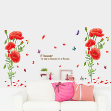 New Fashion DIY Butterfly Flower Art Wall Decal Stickers Beautiful Removable Vinyl Mural Good Design For Room Decor