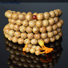Wholesale Dragon Eye Natural Bodhi bracelets Yellow skin Bodhi Round 108 Buddha Beads DIY Original Bodhi Hand String Jewelry(China)