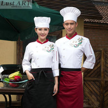 Food Service chef clothing white kitchen hotel chef jacket restaurant cook clothing fashion men cook clothes BB074C