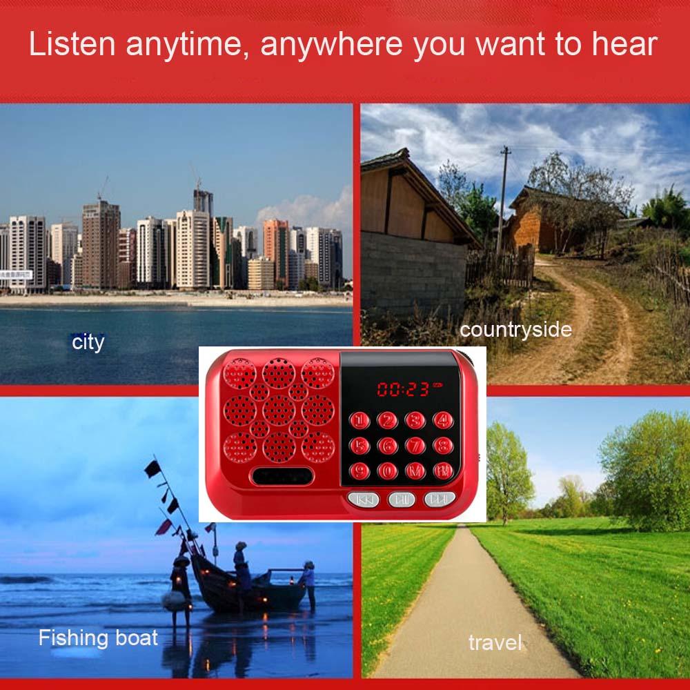E2755-FM radio-10