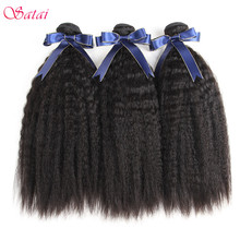 Satai Kinky Straight Hair 8-28 Inches Hair Extension Natural Color Mongolian Human Hair Weave Bundles Remy Hair Free Shipping