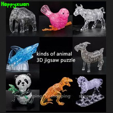 Happyxuan DIY 3D Puzzle Crystal Jigsaw Animals Dogs Panda Horse Shark Dinosaurs Dolphin Bird Swan Elephant Children's Gift
