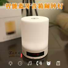 Smart bluetooth audio lamp alarm clock touch music lamp charge light led bedside lamp(China)