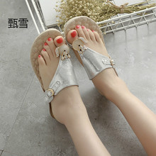 2017 New Upgraded Version Leather Flip Flops Diamond Shoes Pinch Beach Slip Drag  women shoes