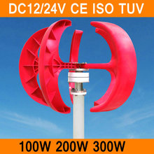 Wind Power Generator DC12V/24V 100W 200W 300W Wind Alternative Vertical Axis Wind Turbine Generator VAWT 5 Blades CE ISO TUV RED