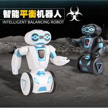 Hot sell Intelligent induce RC Dance Music Robot HG-702AB Remote Control balance Robot Electric Indoor Toy as best Chrismas gift(China)