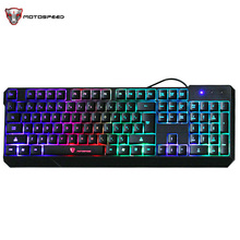 Original MotoSpeed K70 7-Color Colorful Backlight Computer Gaming Keyboard Teclado USB Powered for Desktop Laptop Black